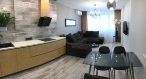 Квартира Оболонский просп., 26, Киев, R-8310 - Фото3