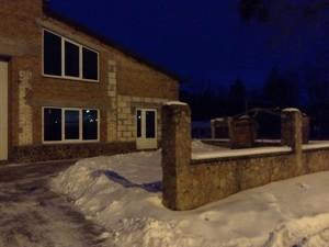 Нежилое помещение, Киевская, Калиновка (Макаровский), Z-1834505 - Фото1