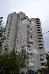 Квартира Львовская, 59а, Киев, X-32140 - Фото