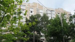 Квартира Бульварно-Кудрявская (Воровского) , 7б, Киев, Z-1096186 - Фото