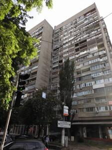 Квартира Хмельницкого Богдана, 39, Киев, R-33032 - Фото
