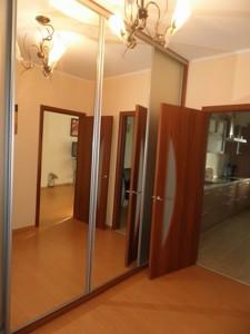 Квартира A-79469, Победы просп., 131, Киев - Фото 10