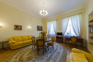Квартира Лысенко, 1, Киев, C-100459 - Фото