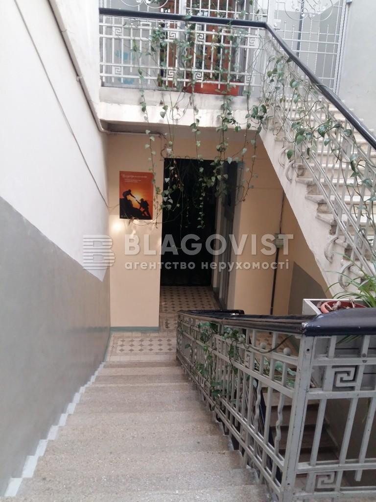 Квартира E-14530, Антоновича (Горького), 10, Киев - Фото 23