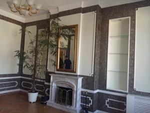 Квартира E-14530, Антоновича (Горького), 10, Киев - Фото 13