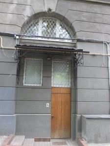 Квартира Крещатик, 15, Киев, R-8476 - Фото3