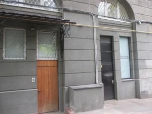 Квартира Хрещатик, 15, Київ, R-8476 - Фото 29