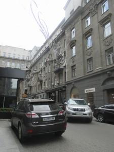 Квартира Хрещатик, 15, Київ, R-8476 - Фото 31