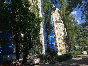 Квартира Шолом-Алейхема, 8а, Київ, Z-741651 - Фото