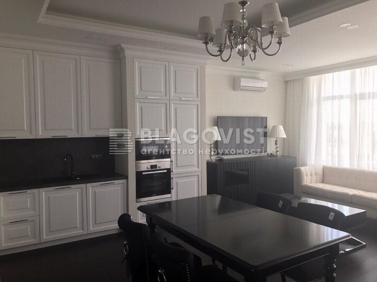Квартира C-104037, Драгомирова Михаила, 15, Киев - Фото 9