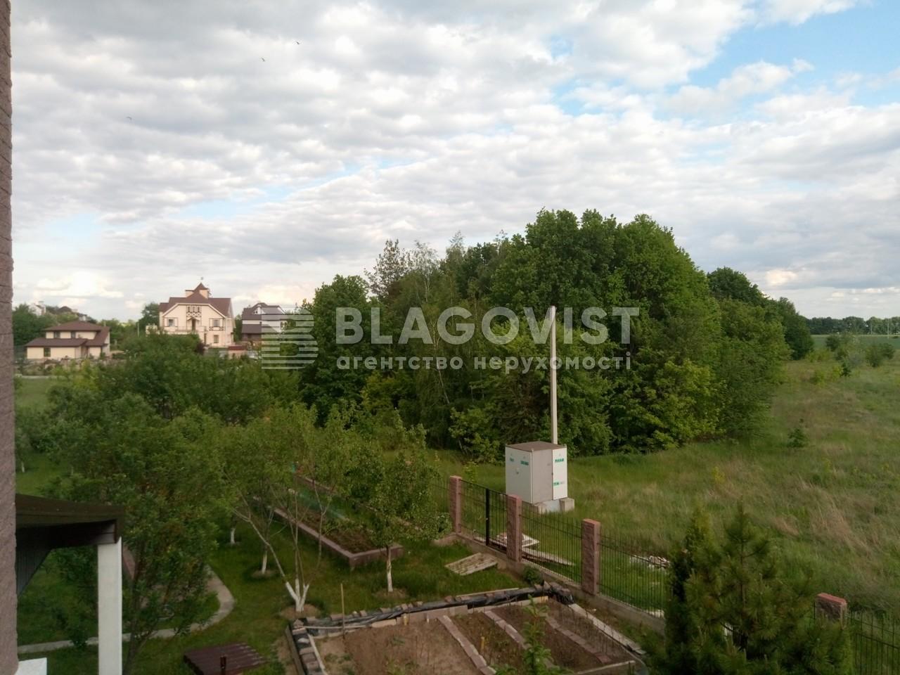 Дом M-31695, Полевая, Креничи - Фото 10