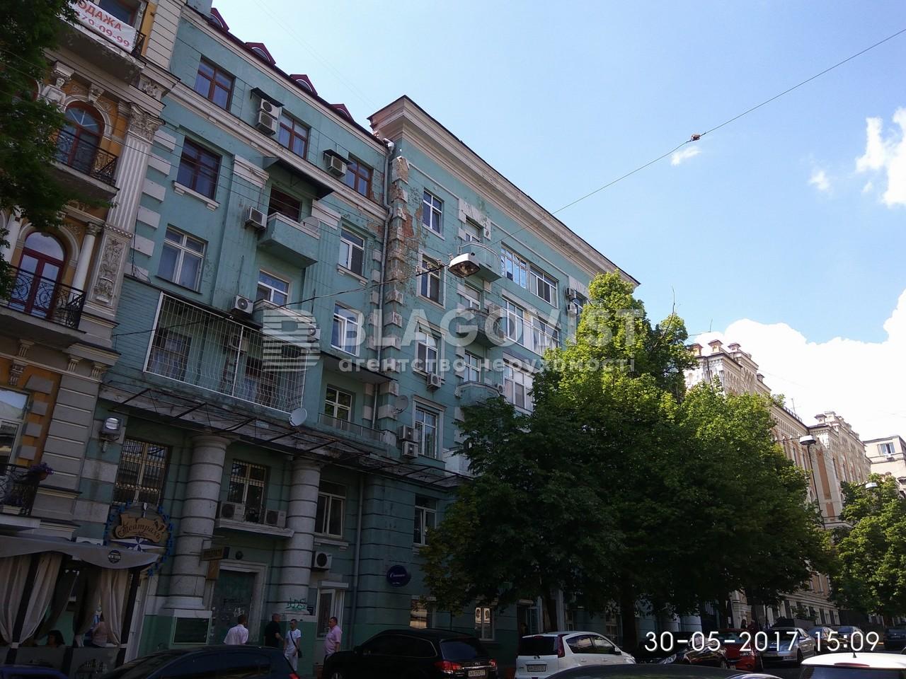 Офис, M-33868, Лысенко, Киев - Фото 1