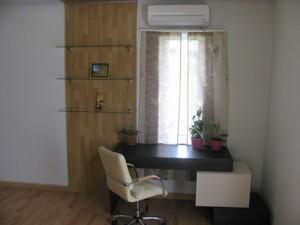 Дом E-36450, Парниковая, Киев - Фото 19
