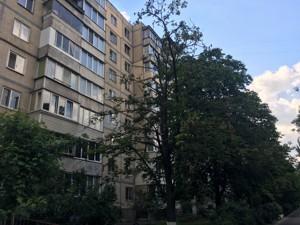 Квартира Березняківська, 22, Київ, Z-69817 - Фото2