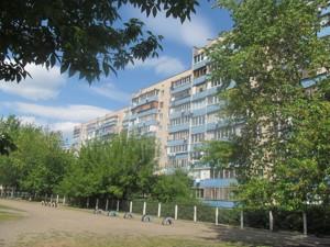 Квартира Маяковского Владимира просп., 22а, Киев, Z-1660482 - Фото 16