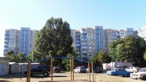 Apartment Maiakovskoho Volodymyra avenue, 22а, Kyiv, Z-1660482 - Photo1