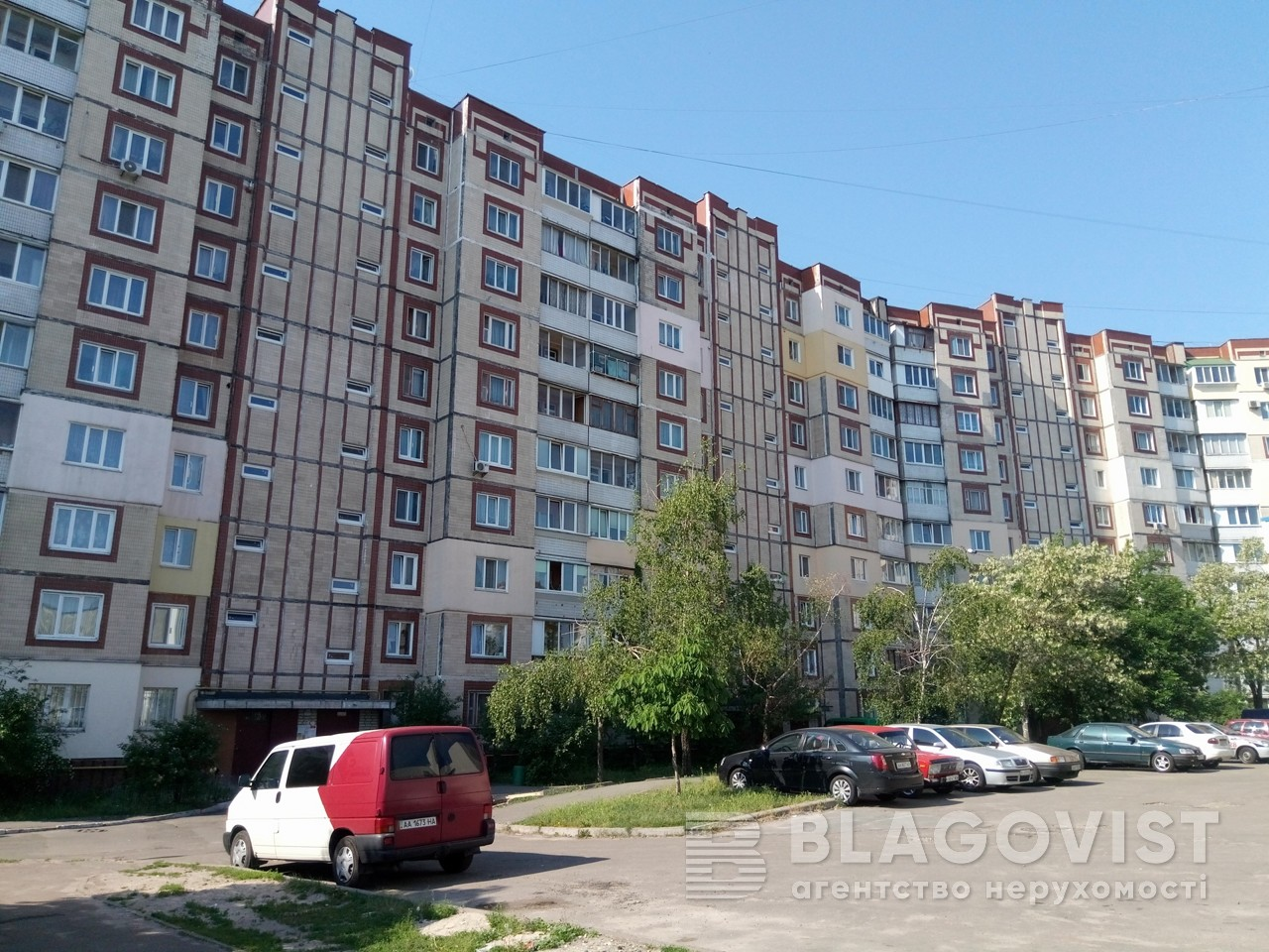 Квартира D-37516, Каштановая, 5, Киев - Фото 1