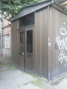 Нежитлове приміщення, Попудренка, Київ, H-39713 - Фото 3