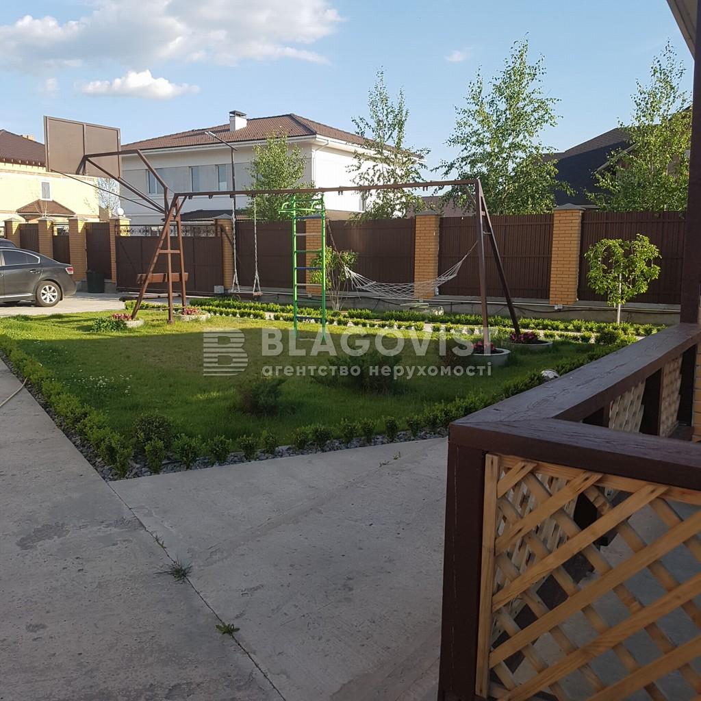 Дом H-39716, Садовая, Крюковщина - Фото 3
