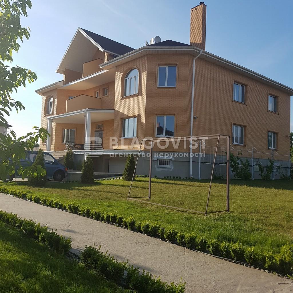 Дом H-39716, Садовая, Крюковщина - Фото 1