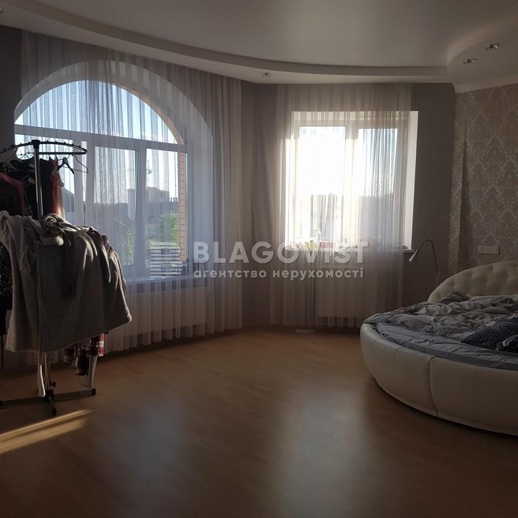 Дом H-39716, Садовая, Крюковщина - Фото 6