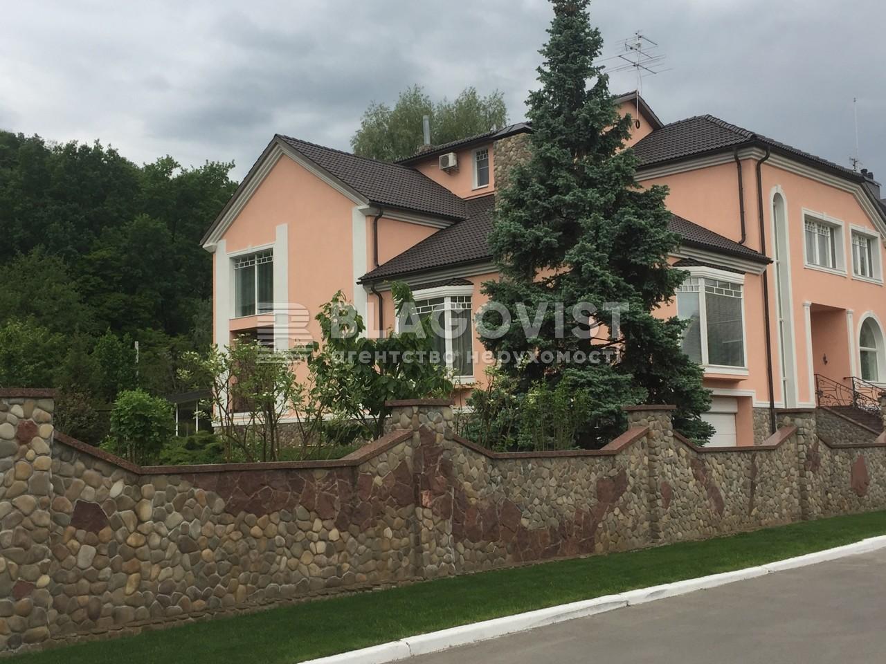 Дом R-7459, Ходосовка - Фото 1