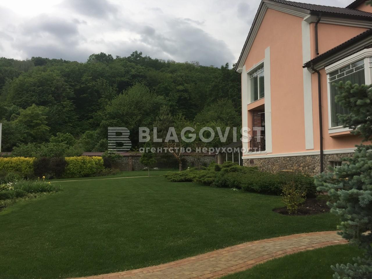 Дом R-7459, Ходосовка - Фото 14