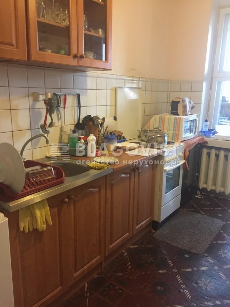 Квартира R-7469, Старонаводницкая, 4а, Киев - Фото 5