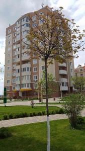 Квартира Тараса Шевченка бульвар, 10, Святопетрівське (Петрівське), R-21314 - Фото