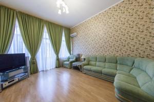 Квартира Владимирская, 81, Киев, E-18620 - Фото 3