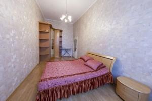 Квартира Владимирская, 81, Киев, E-18620 - Фото 6