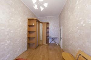 Квартира Владимирская, 81, Киев, E-18620 - Фото 7
