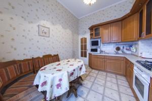 Квартира Владимирская, 81, Киев, E-18620 - Фото 9