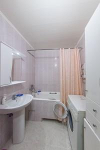 Квартира Владимирская, 81, Киев, E-18620 - Фото 11
