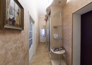 Квартира Владимирская, 81, Киев, E-18620 - Фото 14