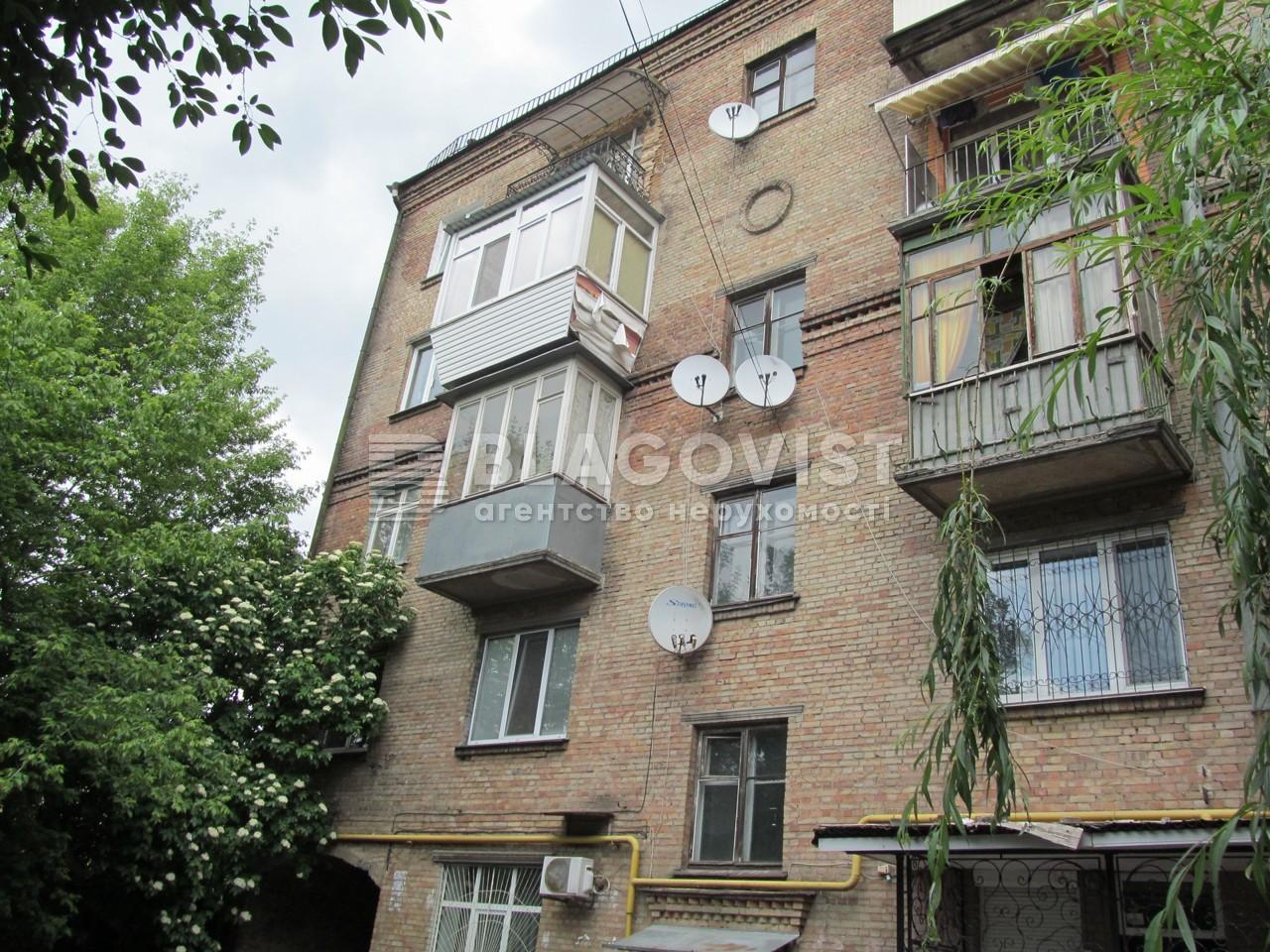 Квартира C-108645, Малевича Казимира (Боженко), 40, Киев - Фото 2