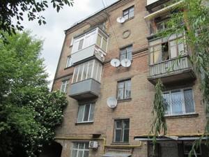 Квартира C-108645, Малевича Казимира (Боженка), 40, Київ - Фото 2