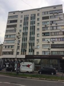 Квартира Бассейная, 11, Киев, Z-688712 - Фото