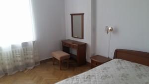Квартира Круглоуниверситетская, 13, Киев, B-74050 - Фото 13