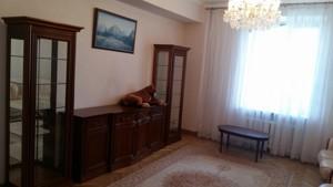 Квартира Круглоуниверситетская, 13, Киев, B-74050 - Фото 4