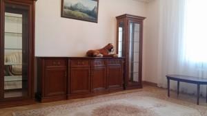 Квартира Круглоуниверситетская, 13, Киев, B-74050 - Фото 5