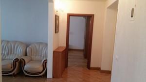 Квартира Круглоуниверситетская, 13, Киев, B-74050 - Фото 18