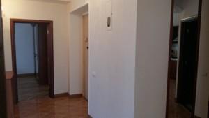 Квартира Круглоуниверситетская, 13, Киев, B-74050 - Фото 22