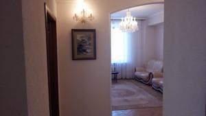 Квартира Круглоуниверситетская, 13, Киев, B-74050 - Фото 10