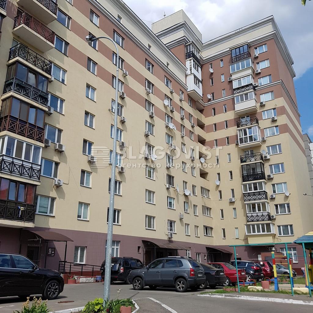 Квартира D-35819, Татарская, 27/4, Киев - Фото 2