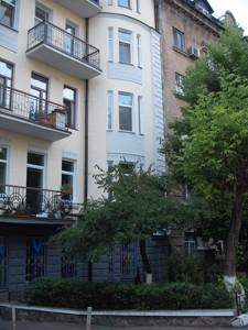 Офис, Никольско-Ботаническая, Киев, R-342 - Фото 16