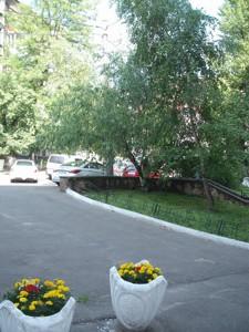 Офис, Никольско-Ботаническая, Киев, R-342 - Фото 17