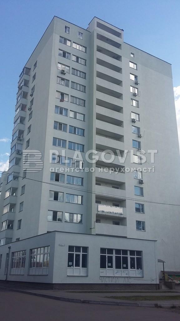 Квартира Z-729087, Хвылевого Николая, 1, Киев - Фото 4