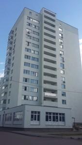 Квартира Хвильового Миколи, 1, Київ, Z-573892 - Фото 9