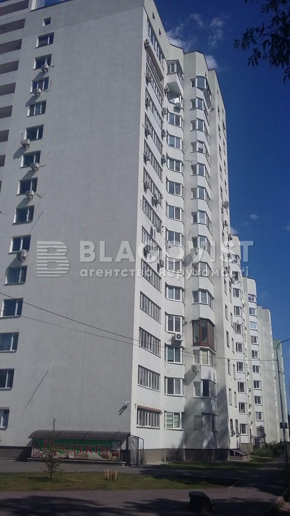 Квартира Z-729087, Хвылевого Николая, 1, Киев - Фото 2
